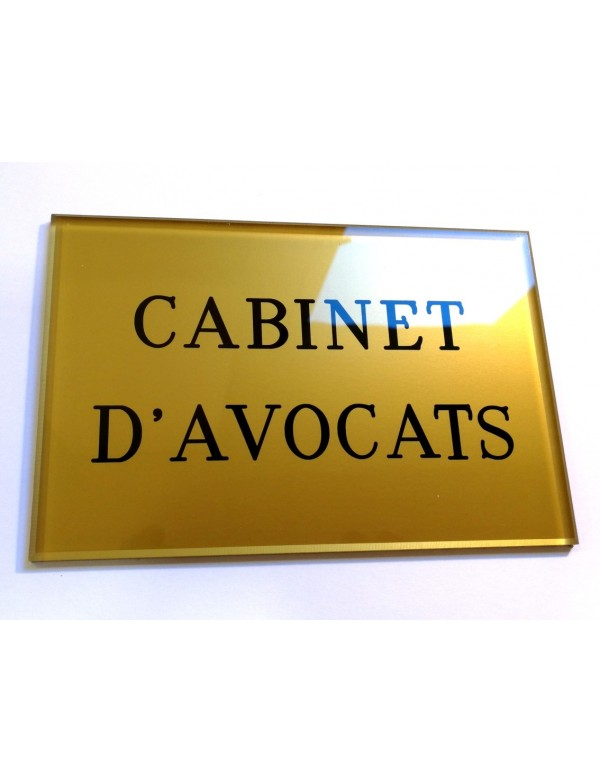 Plaque Cabinet